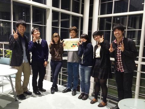 News_Iba5.jpg