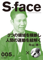 SFC_05日本語.jpg