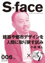 SFC_06jp.jpg