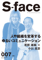 SFC_07表紙_jpn.jpgのサムネイル画像