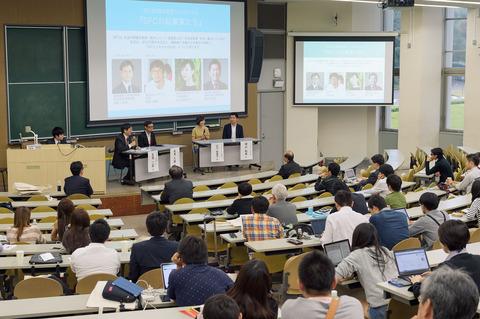 symposium_faas3113w.jpg