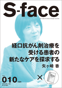 S-face vol.10日本語面.png