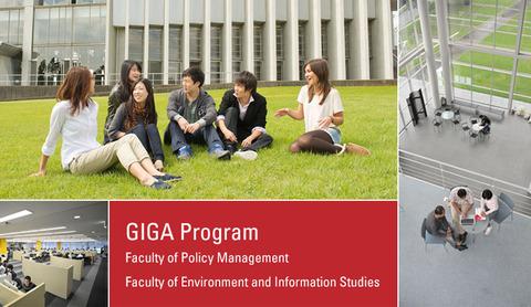 GIGA Program