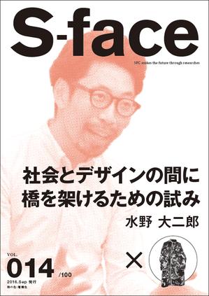 S-face14_JPN.png