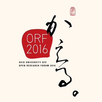 ORF2016_logo_Rect.png