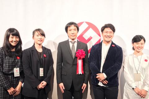 グッドデザイン大賞受賞A.jpg