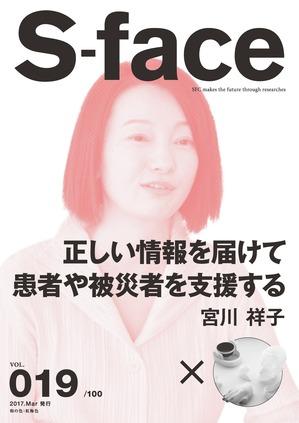 SFC_19_J.jpg