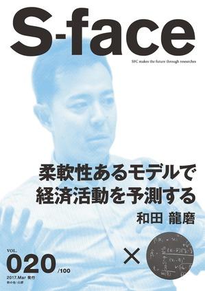 SFC_20_J .jpg