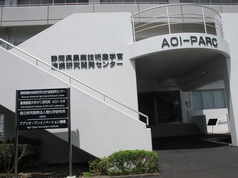AOI-PARK外観