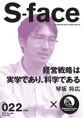 琴坂先生 表紙画像.pngのサムネイル画像