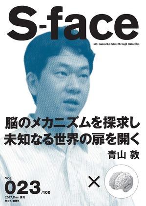 23_S-FACE_jp.jpgのサムネイル画像