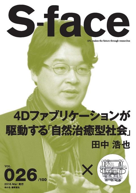 26_S-FACE_jp_ページ_1.jpg