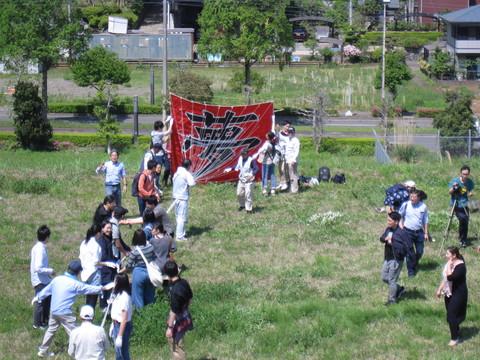 IMG_4108by飯田.JPGのサムネイル画像のサムネイル画像