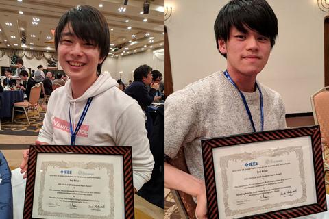 ieee_award.jpg