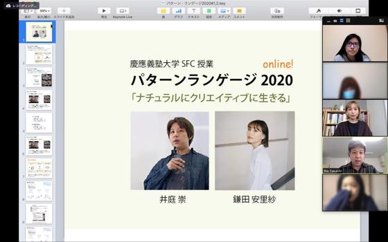 2020s_goodpractice_iba_t1.png