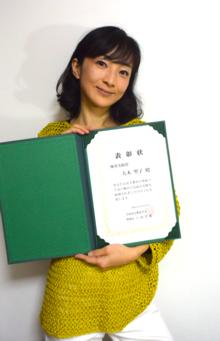 202010_優秀実践賞(大木).png