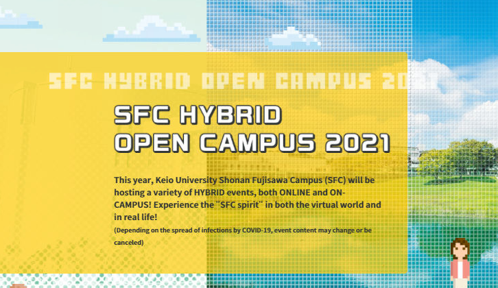 opencampus2021_e.png