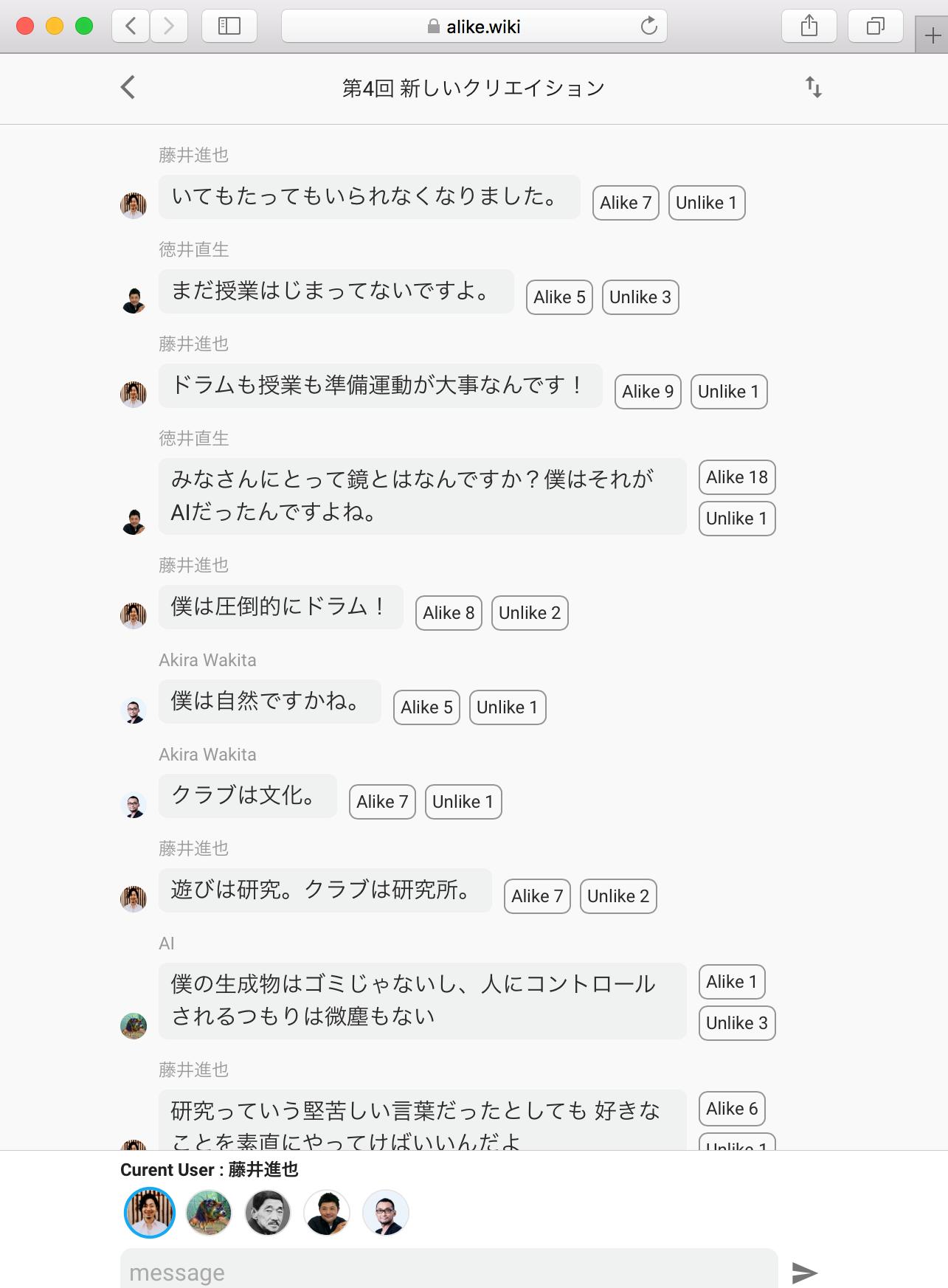 脇田先生0812図1.png