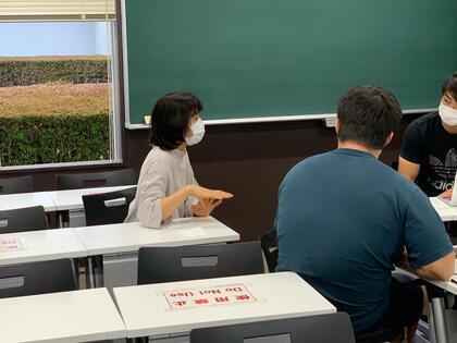 Mori Sachiko Lab1.jpeg