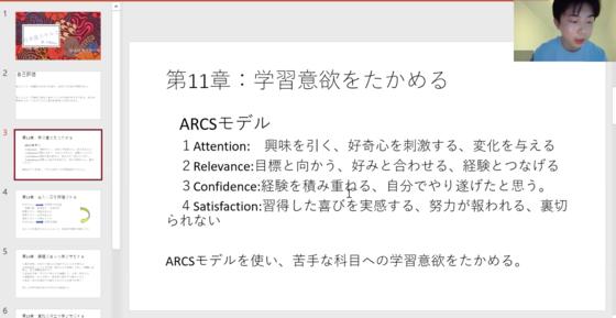 日本語図2.png